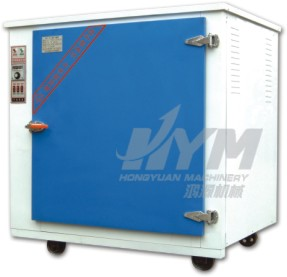 MYG45 fire extinguisher drying box